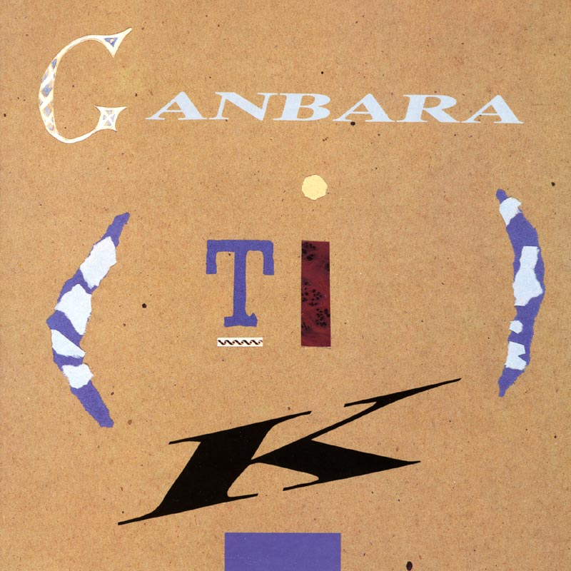 Ganbara(tik)