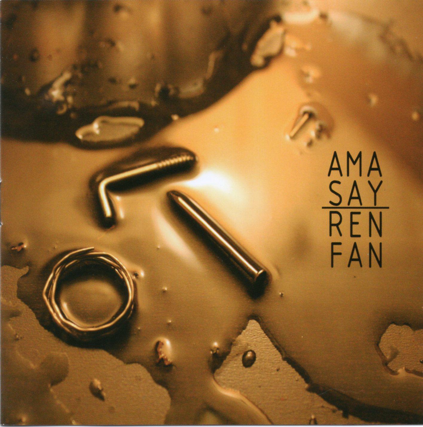 Ren Fan