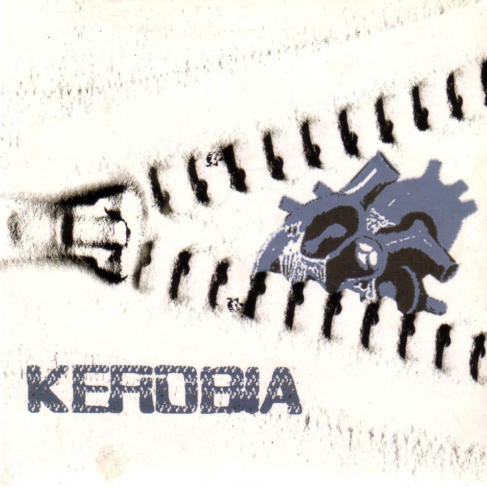 Kerobia